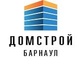 """""""Домстрой-Барнаул"""""""